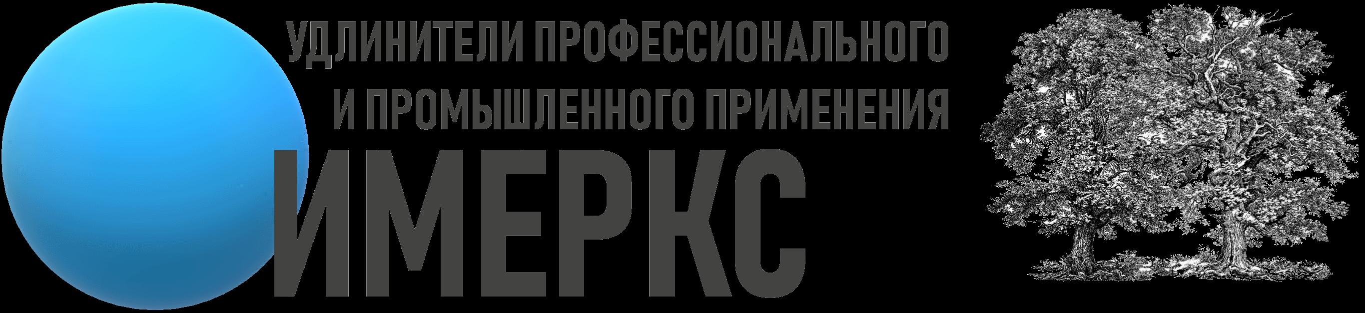 Электрические удлинители Имеркс.
